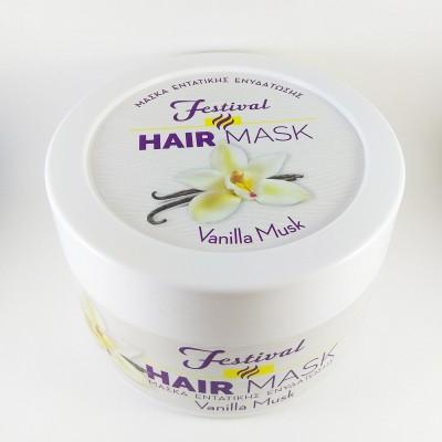 FESTIVAL Μάσκα μαλλιών 500ml (Vanilla Musk)