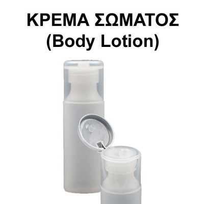 Body Lotion Miracle από Lancome