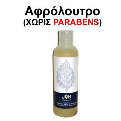 Shower Gel Body Kouros από Yves Saint Laurent 200ml