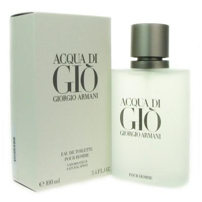 Τύπου Acqua di Gio - Giorgio Armani (χυμα αρωμα)