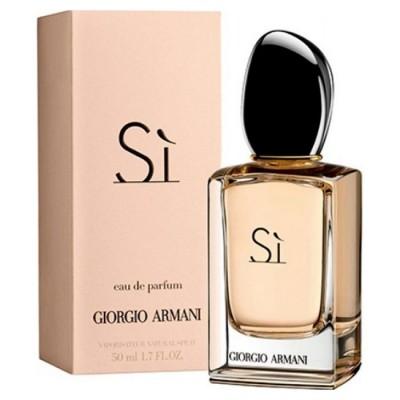 Τύπου Si - Giorgio Armani (χυμα αρωμα)